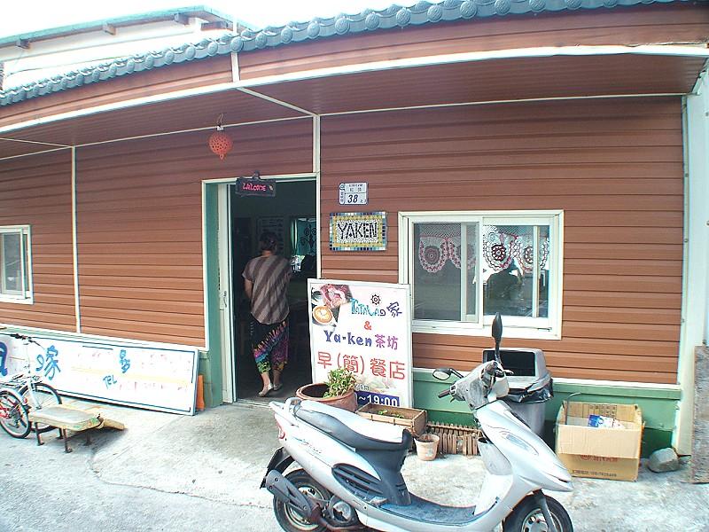 早餐店大門
