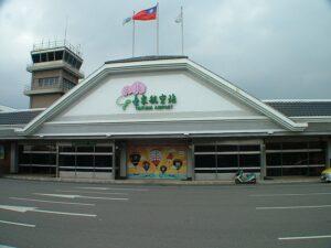 台東航空站外觀